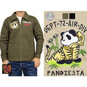 PANDIESTA JAPANより「着ぐるみ虎熊猫ツイルトラッカージャケット(598450)」のご紹...