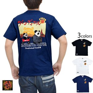 PANDIESTA JAPANより「さすらいの子連れ半袖Tシャツ(529200)」のご紹介です。  ...