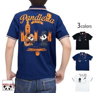 PANDIESTA JAPANより「ホームズ半袖ポロシャツ(529217)」のご紹介です。  今回は...