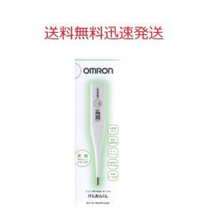 OMRON オムロン 体温計 MC-246 けんおんくん mc-246 送料無料 迅速発送