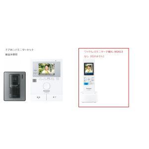 訳あり・新品未使用 パナソニック(Panasonic) テレビドアホン+モニターセット VL-SWD220(VL-SWD220K) 子機なし