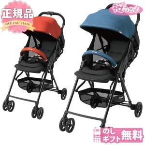 ベビーカー バギー 新生児 A型 コンビ エイジ Age エッグショック AK 軽量 小回り combi 送料無料|sakurausagi