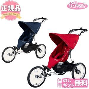 ベビーカー バギー B型 エアバギー ラン 3輪 ランニング ジョギング 折りたたみ AIRBUGGY RUN 送料無料|sakurausagi