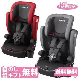アップリカ エアグルーヴ AC aprica airgroove ac ジュニアシート 幼児 チャイルドシート 1歳から11歳まで使える|sakurausagi
