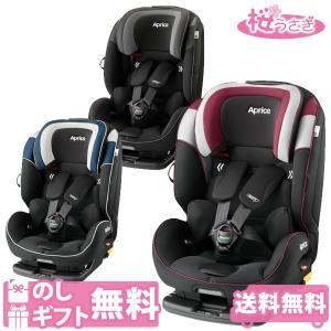 チャイルドシート 新生児 1歳から 幼児 アップリカ ジュニアシート フォームフィット ISOFIX form fit 送料無料|sakurausagi