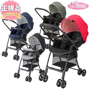 ベビーカー A型 バギー 新生児 アップリカ カルーンエアー AB 両対面 karoon Air 送料無料|sakurausagi