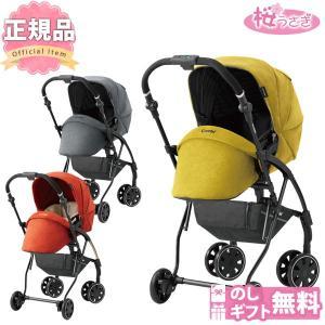 ベビーカー バギー 新生児 A型 コンビ アット タイプ C ハイシート クイックアクションフレーム 大型フロントタイヤ ATTO|sakurausagi