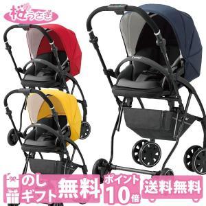 ベビーカー バギー 新生児 A型 コンビ アット タイプ S ハイシート クイックアクションフレーム 大型フロントタイヤ ATTO|sakurausagi