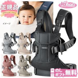 ティージングスタイ付 2点セット!  赤ちゃんは、体温を完全にコントロールすることができないため、暑...
