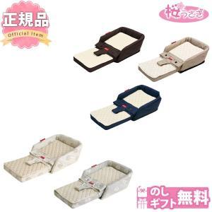 ファルスカ ベッドインベッド フレックス チェアー 添い寝 bed in bed flex 送料無料|sakurausagi