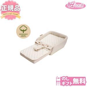 ファルスカ ベッドインベッド フレックス オーガニック コットン 添い寝 farska bed in bed flex organic 送料無料|sakurausagi