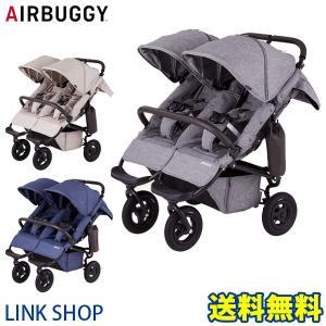 ベビーカー バギー 新生児 A型 エアバギー ココダブル EX フロムバース COCO DOUBLE EX FROM BIRTH ヘッドサポート付|sakurausagi