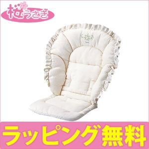 コンビ 洗い替え 共通 クッション ハイ&ローラック全機種|sakurausagi