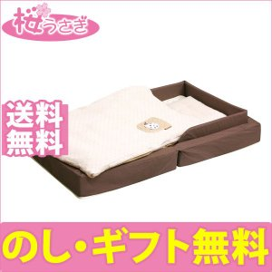 ファルスカ コンパクトベッド フィット L オーガニック farska compactbed fit L organic 送料無料|sakurausagi