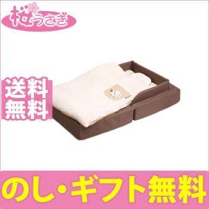 ファルスカ コンパクトベッド フィット オーガニック farska compactbed fit organic 送料無料|sakurausagi