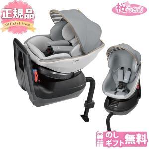 チャイルドシート シートベルト 新生児 回転式 幼児 コンビ クルムーヴ スマート JL-540 エッグショック 送料無料|sakurausagi