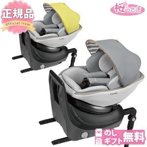 チャイルドシート ISOFIX 新生児 回転式 幼児 コンビ クルムーヴ スマート JL-540 エッグショック 送料無料|sakurausagi