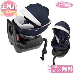 チャイルドシート シートベルト 新生児 回転式 幼児 コンビ クルムーヴ スマート JL-590 エッグショック 送料無料|sakurausagi