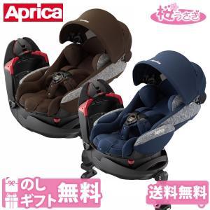 チャイルドシート 新生児 回転式 1歳から アップリカ フラディアグロウ AC シートベルト grow BELT 送料無料|sakurausagi