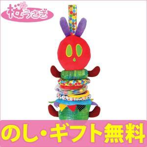 はらぺこあおむし おもちゃ ブルブルあおむし 日本育児 ERiC CARLE エリックカール sakurausagi