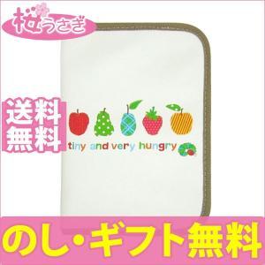 はらぺこあおむし 母子手帳ケース K-5651 C|sakurausagi