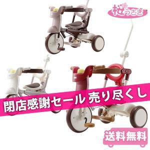 三輪車 折りたたみ iimo 02 イーモ TRICYCLEトライシクル M&M 送料無料 sakurausagi