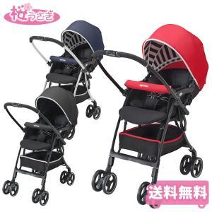 ベビーカー A型 新生児 バギー アップリカ ラクーナ エアー AB オート4キャス LUXUNA Air 送料無料|sakurausagi