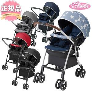 ベビーカー バギー 新生児 A型 アップリカ ラクーナ クッション オート4キャス LUXUNA Cushion|sakurausagi