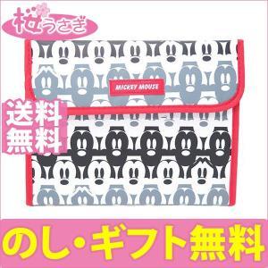 ミッキーマウス 母子手帳ケース DMM-2209|sakurausagi