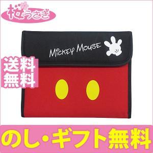 ミッキーマウス 母子手帳ケース DMS-2205|sakurausagi