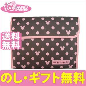 ミッキーマウス 母子手帳ケース DMM-2201|sakurausagi