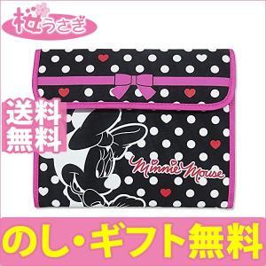 ミニーマウス 母子手帳ケース DMS-2200|sakurausagi