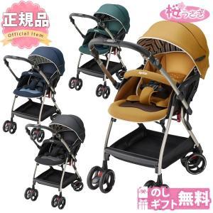 ベビーカー A型 バギー 新生児 アップリカ オプティア クッション オート4キャス 両対面 ワイドシート 360°守る Optia Cushion|sakurausagi