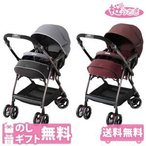 ベビーカー A型 バギー 新生児 アップリカ オプティア プレミアム AB オート4キャス 両対面 ワイドシート Optia Premium|sakurausagi