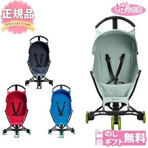 ベビーカー B型 バギー 幼児 クイニージャズ 軽量 コンパクト 3輪 Quinny Yezz 送料無料|sakurausagi