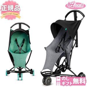 ベビーカー B型 バギー 幼児 クイニージャズエアー 軽量 コンパクト 3輪 Quinny Yezz Air 送料無料|sakurausagi