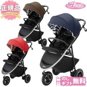 ベビーカー バギー 新生児 A型 アップリカ 3輪 スムーヴ AD スタンダード SMOOOVE 送料無料|sakurausagi
