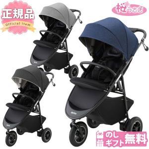 ベビーカー バギー 新生児 A型 アップリカ 3輪 スムーヴ プレミアム AB SMOOOVE Premium 送料無料|sakurausagi