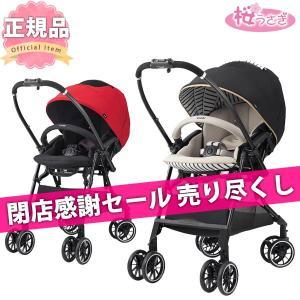 ベビーカー バギー 新生児 A型 コンビ スゴカル ライト オート4キャス エッグショック SOGOCAL Light HJ タキシードブラック|sakurausagi