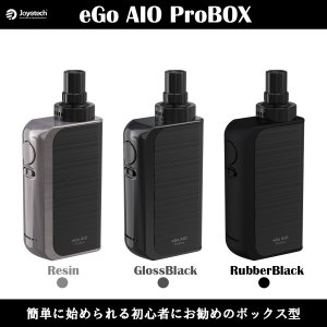 Joytech eGo AIO ProBOX ジョイテック eGo AIO プロボックス スターターキット|sakuravapor