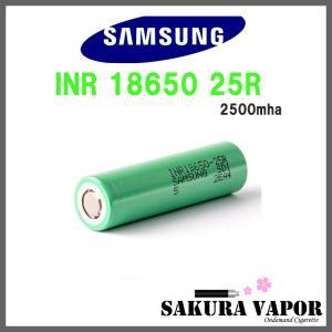 【20A】Samsung INR18650-25R リチウムイオンバッテリー