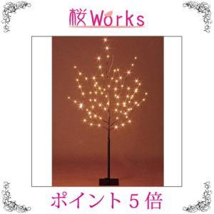 フロアライト ブランチツリー クリスマスツリー コパー 100cm おしゃれ 雑貨|sakuraworks