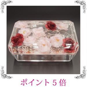 小物収納 小物入れ ローズ バラ 薔薇 かすみ草 アクリル おしゃれ 雑貨|sakuraworks