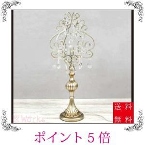 テーブルライト 卓上ライト テーブルランプ シャンデリア クリア ゴージャス  おしゃれ 雑貨|sakuraworks