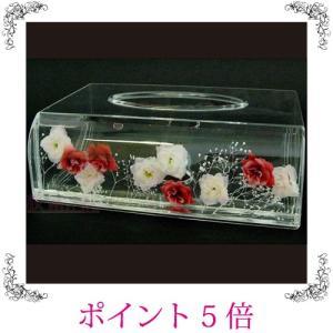 ティッシュケース ローズ バラ 薔薇 かすみ草 アクリル おしゃれ 雑貨 sakuraworks