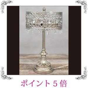 テーブルライト 卓上ライト テーブルランプ アンティークシルバー レトロ  おしゃれ 雑貨|sakuraworks