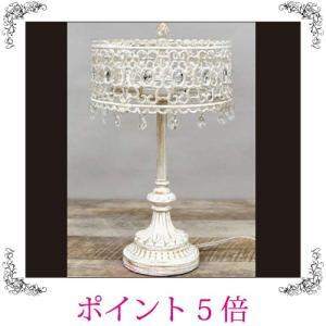 テーブルライト 卓上ライト テーブルランプ アンティークホワイト 白 レトロ  おしゃれ 雑貨|sakuraworks