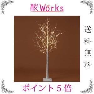 フロアライト ブランチツリー クリスマスツリー 白樺 180cm ホワイト おしゃれ 雑貨|sakuraworks