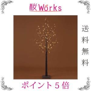 フロアライト ブランチツリー クリスマスツリー 180cm ブラウン おしゃれ 雑貨|sakuraworks