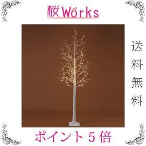 フロアライト ブランチツリー クリスマスツリー 白樺 220cm おしゃれ 雑貨|sakuraworks
